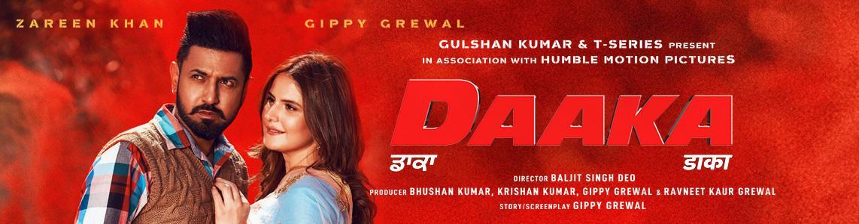 daaka_filmpage_banner