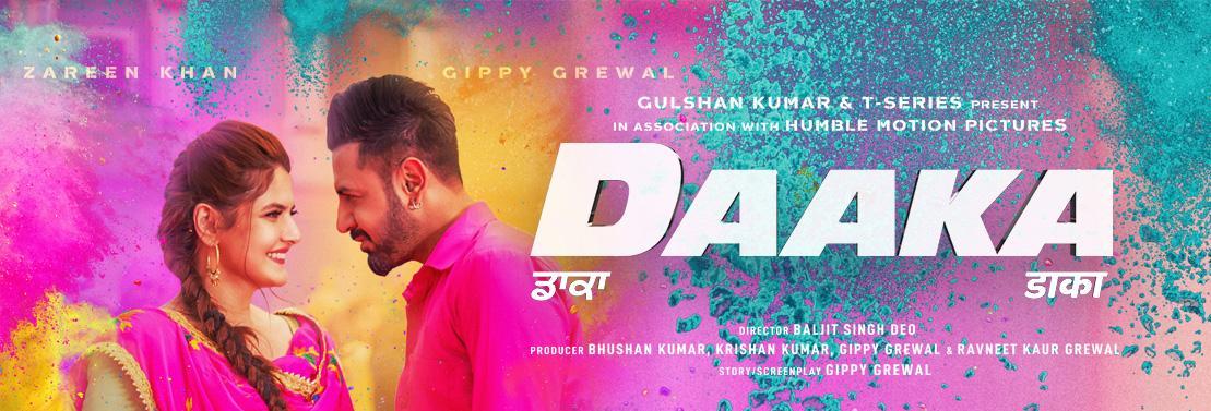 daaka_homepage_banner