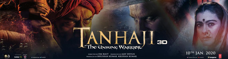 Tanaji-site-banner-inner-n