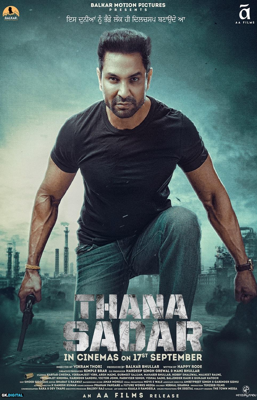 thana_sadar