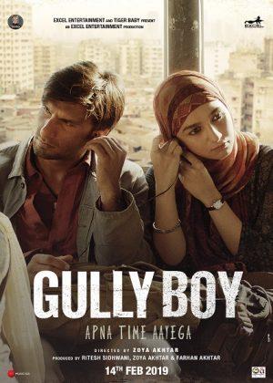 GullyBoy_reduced