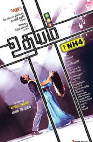 Udhayam_NH4_reduced
