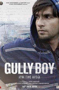 gullyBoy2_reduced