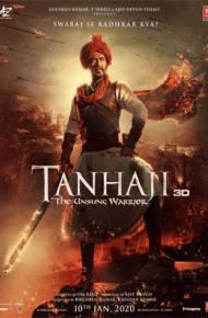 tanhaji_300x425